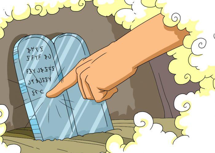 The 8 Commandments of Customer Service